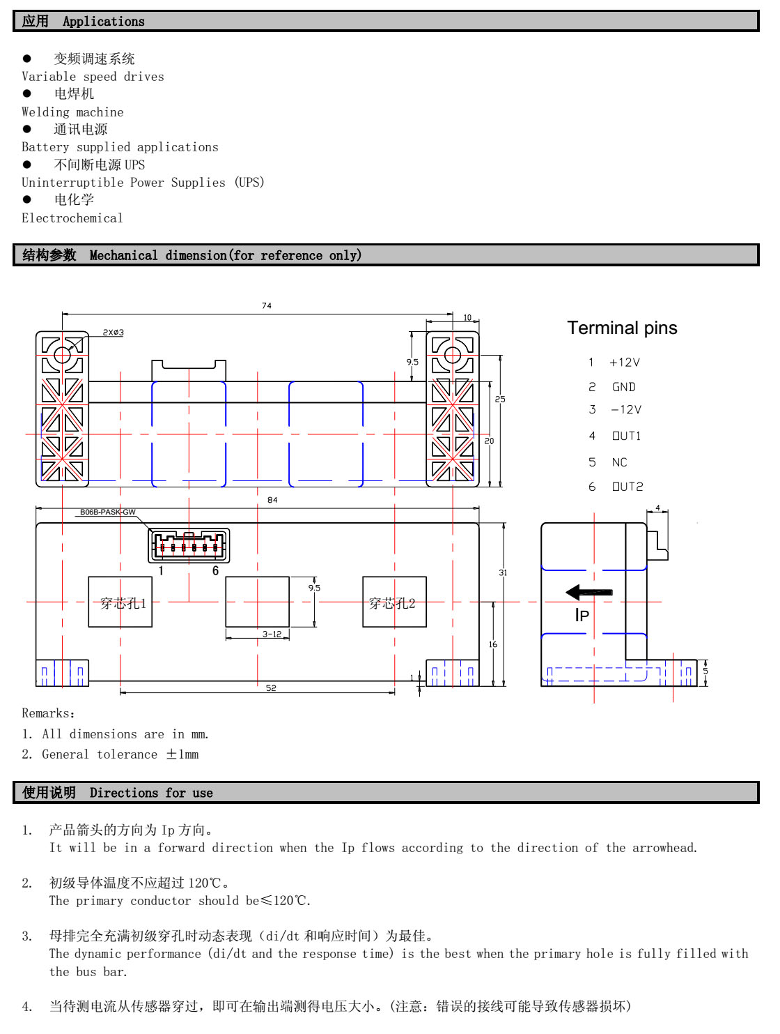 TKC-TG2 Series Two-phase Hall Effect Current transformer